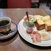 昭和レトロな喫茶店。アリユメ【佐賀市】