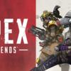 最近大流行しているゲーム Apex Legendsの超簡単な武器紹介