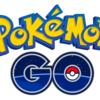 日本での公開も間近!Pokémon GO(ポケモンGO)が騒がれているので自分用にまとめてみる