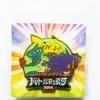 ポケモンカードゲーム バトルフェスタ2014 (東京会場:2014年11月1日(土)・2日(日)開催)