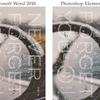 メイキング:Microsoft Word 2010で小説同人誌の表紙を作る(PDF出力)