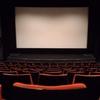 映画館の座席はどこに座ればいいか?〜答えは人それぞれ。ただし、あなたにぴったりの座席がある。