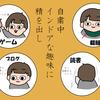 サラリーマン川柳優秀100句が決定!【気になるニュース⑬】