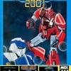 今MSXのロボレス 2001年というゲームにとんでもないことが起こっている?