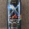 【ウマニガで研ぎ澄ませ】1.5倍のカフェイン:X-BITEER BLACKを飲んでみた!
