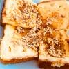 【ダラズ料理】♯2 proteinFrench toast