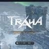 ゼロから始めるTRAHA攻略 3回目 NOXをゲームパッドでする方法