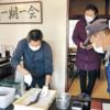 町野川漁協で絶滅危惧種「カワヤツメ」を人工繁殖させる取組が行われています