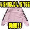 【バスブリゲード】ロゴが入ったロンT「4 SHIELD L/S TEE」発売!