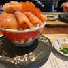 【北区】シハチ鮮魚店。朝は魚屋、昼は海鮮丼、夜は酒場のオールマイティ鮮魚店。