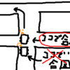 26.修了検定(前半)