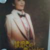 望海風斗のMEMORIAL Blu-ray BOX