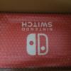 WiiU を売って、Nintendo Switch を迎えた。