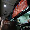 台南:炒飯「米麒麟」@國華街三段