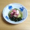 我が家の食卓ものがたり 小鉢 蛸とワカメと胡瓜の酢の物 より。