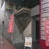 孝華 / 札幌市中央区南6条西2丁目 札幌プリンス6.2ビル 2F