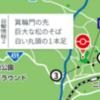福島コードF-9 05 二本松市 目撃情報2