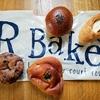 R Baker by court rosarian (アール ベイカー) @みなとみらい 超お得!?4種類のスイートなパンたち