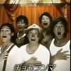 私のオススメ4曲-ベストアルバム『SMAP 25 YEARS』より-
