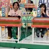 中村倫也company〜「感謝祭は同窓会???」