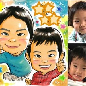 お客様似顔絵 by浜田(16)/こども兄弟、ウェディング、結婚記念日、米寿のお祝い
