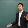 海外大学へ留学する時の学校と学部の選び方