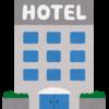 2018 DLR旅行記 Part4 ホテルを考えよう!【周辺ホテル編②】