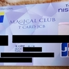 【審査が激甘】ニッセンのマジカルクラブTカードの審査と届くまでの日数【多重申し込みでも可決】