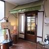 町田「カフェ グレ」〜ネルドリップコーヒーを頂ける、古風な喫茶店〜