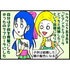 【SFC】スーパーファミコンおすすめRPGランキングベスト5〜スーファミのドット絵だからええんじゃい〜