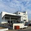 【KAINについて】株式会社毛戸製作所