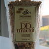 食物繊維たっぷりで体の中からキレイになる。「オーガニックボタニクス」のDDミューズリー