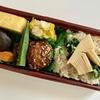 今日のお昼ごはん 成城石井「竹の子五目ご飯と豆腐ハンバーグ弁当」