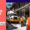 労働安全衛生法の総則について/人事労務は知っておきたい社会保険労務士の基礎知識