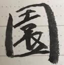 Zono_0317's blog