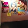 札幌市のうまい焼肉屋さん~ときん 北32条店~へ行ってきた!!