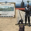 『FF14』公開迫るパッチ4.25、注目のコンテンツ「禁断の地エウレカ」