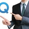 会社説明会での質疑応答の満足度を高める方法
