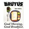 BRUTUS (ブルータス) 6/15号の朝ごはん特集