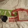 熊本城マラソン完走しました!