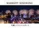 【眺望最高の穴場スポット】バンコクマリオットスリウォンルーフトップバーで年末年始の年越しイベントで花火