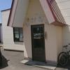 ステーキレストラン がんねん / 札幌市厚別区厚別中央3条6丁目