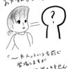 『真珠』三島由紀夫