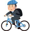 自転車通勤を始めて2年。思っていた以上にメリットがあったっていう話。