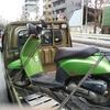 #バイク屋の日常 #ホンダ #トゥデイ #レッカー #バースト