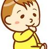 【苦いマニキュア体験記】子供の指しゃぶりをやめさせる方法!寝るときだけの指しゃぶりにも効果的!