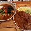 清田区 カレー馬鹿の店主が作る 絶品スープカレーの専門店 トムトムキキル