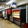 横浜駅の有名ラーメン屋さん龍王(ラーメン中華料理)横浜駅周辺ランチ情報