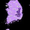 【感染症危険情報】韓国に対する感染症危険情報の発出(一部地域のレベル引き上げ)