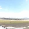 空港に到着・・晴れてる!幸先いいね〜